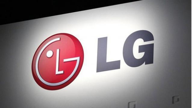 Smartphone LG G5 – Ecrã sempre ligado