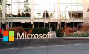 Read more about the article Parabéns Microsoft pelos 41 anos