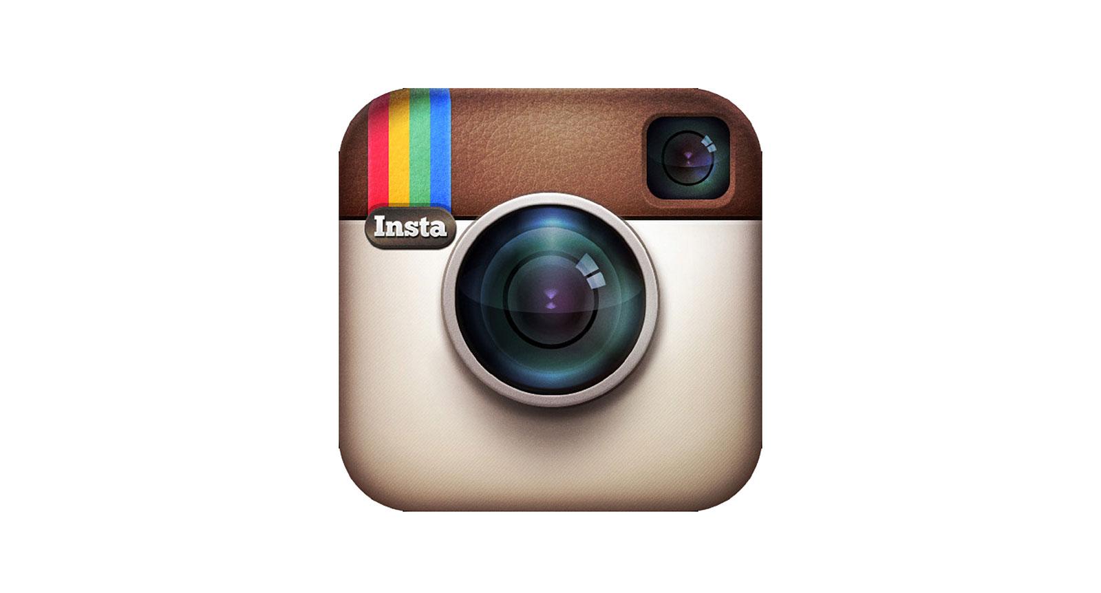 Criança recebeu 9 mil euros por detectar erro no Instagram