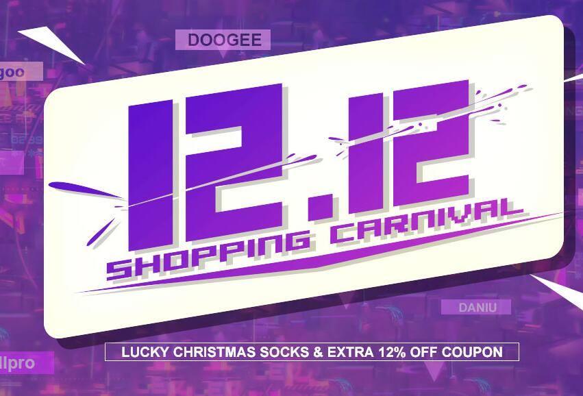 Double 12: Promoção de Dezembro Banggood